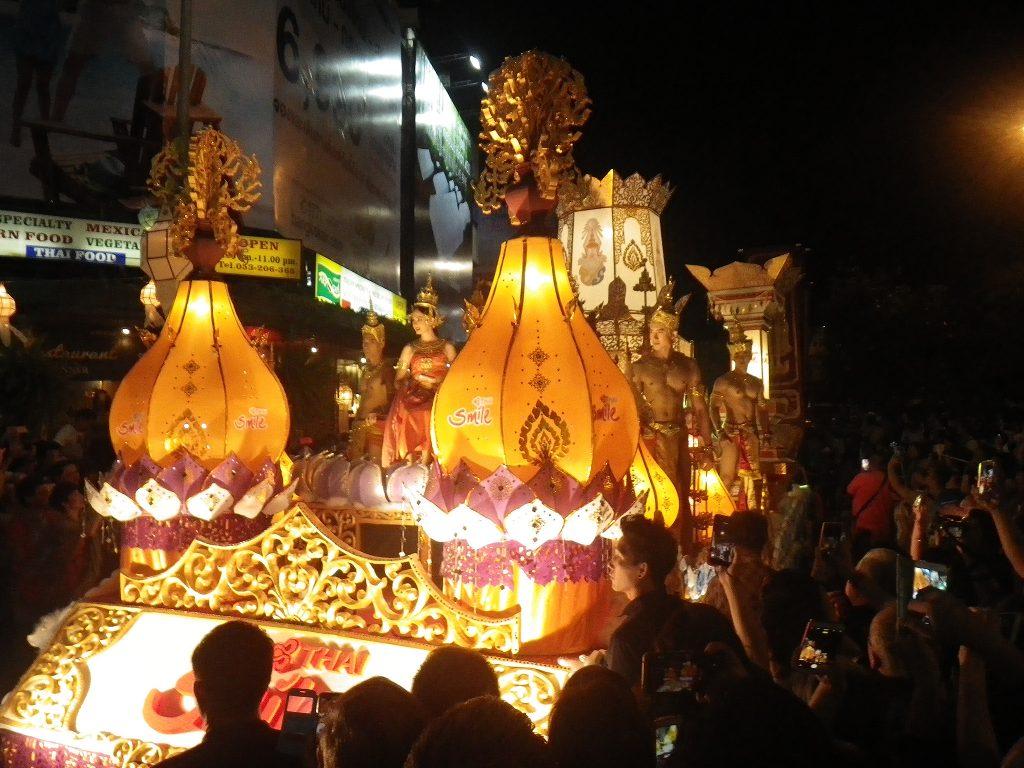 Yi Peng Parade